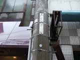 四国の電柱
