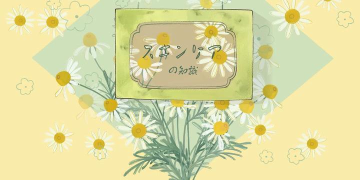 shinasaka-2021.5.20-1