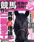 saikyo200712