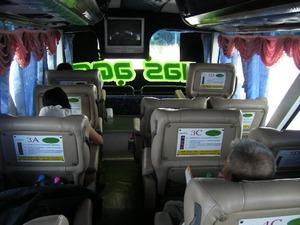 VIPバス
