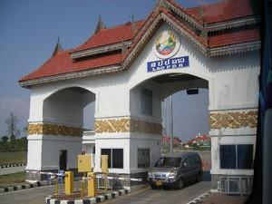 LAOイミグレ