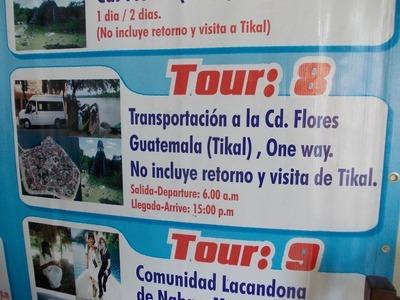 グアテマラへ0