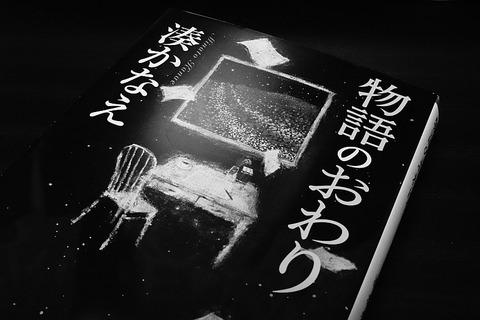 20190610_blog_2