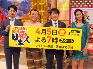 こんなところに日本人、からですね。 千原浩二さんと一緒に写っている人たちは下記の通りです。 大野拓朗さん:184cm 千原せいじさん:181cm