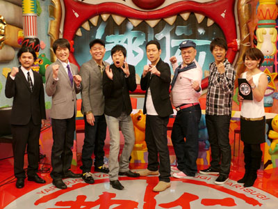 左から順番に、Mr.都市伝説 関暁夫さん、千原ジュニアさん、千原せいじさん、今田耕司さん、東野幸治さん、野性爆弾さん、大橋未歩アナウンサーですね。