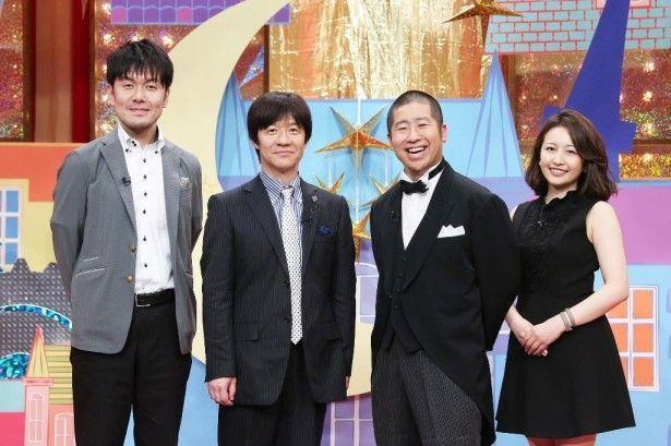 ドラクエのパーティーみたいです。 左から、土田晃之さん、内村光良さん、ハライチ澤部佑さん、相内優香アナですね。みなさんの身長は以下の通りです。