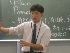 20120225受講生交流会(福岡)洞口先生