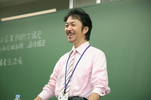 TAC中小企業診断士講座_遠藤直仁