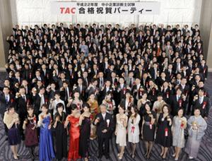 2010年東京祝賀会