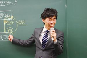 (1・49)早川先生