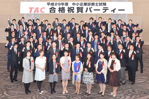 2017年度合格祝賀会_東京集合