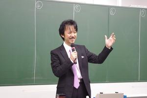 遠藤先生講義2