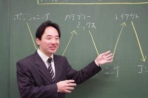 TAC中小企業診断士ブログ_児玉泰雄先生