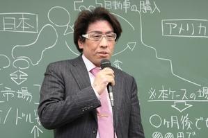 TAC中小企業診断士講座_辻井修二