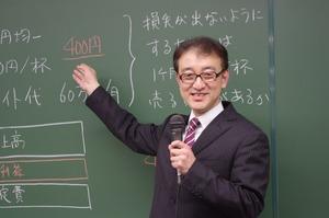 TAC中小企業診断士講座_伊藤浩司2