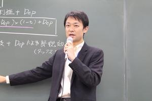 (9)鯨井先生