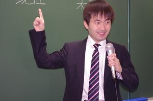 七田亘先生