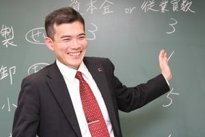 TAC中小企業診断士講座ブログ_荒木慎吾