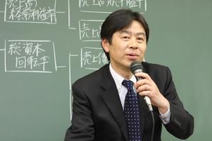 TAC中小企業診断士講座_山本武司