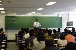 TAC中小企業診断士講座_キャリアアップセミナー1