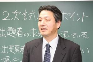 TAC中小企業診断士講座_松田茂