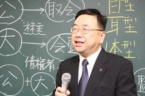 TAC中小企業診断士講座_佐々木史光