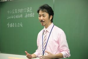 遠藤先生講義