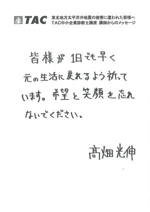 20110330_�畑