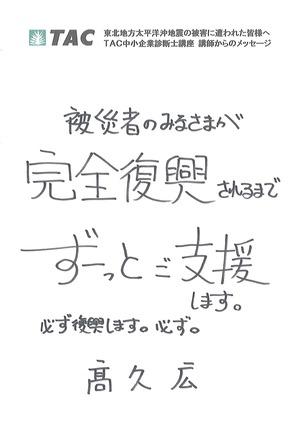 20110407_�久