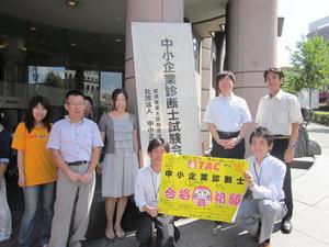 20120807_12診断士1次試験朝応援写真(名古屋)