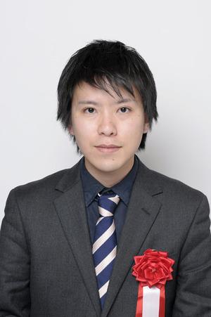 酒井聡様(2010年合格者)
