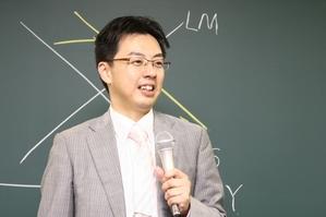 TAC中小企業診断士講座_野坂隆政_059