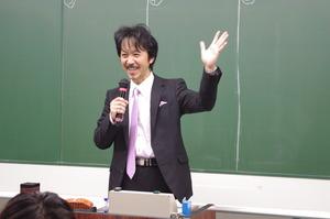 遠藤先生講義6