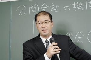 秋田吉也 TAC中小企業診断士講座
