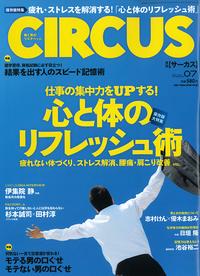 CIRCUSh1_b