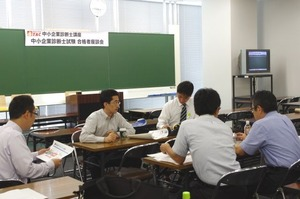 TAC中小企業診断士ブログ_座談会1
