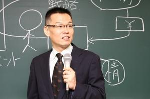 TAC中小企業診断士講座_安達幹隆