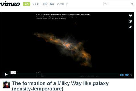 galaxy124
