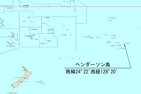 1280px-LocMap_of_WH_Henderson_Island