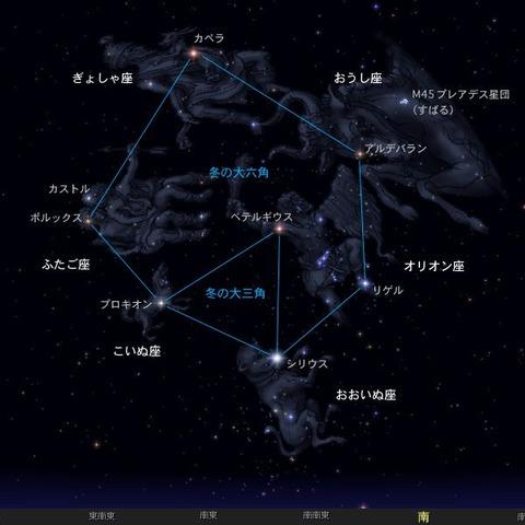 astro01 (1)