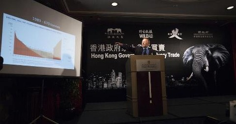 HongKongIvoryBanPressConference06