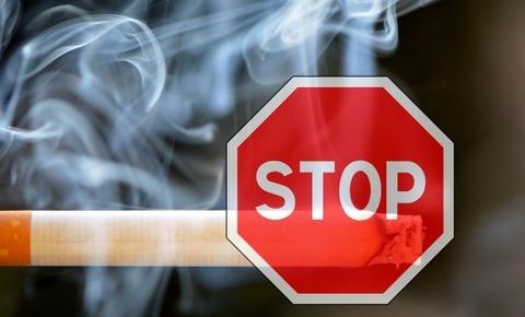 smoking-1111975_960_720