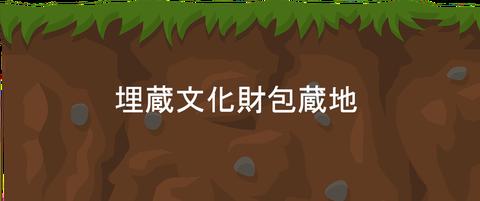 soil-575641_1280