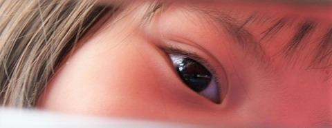 child-646201_1280