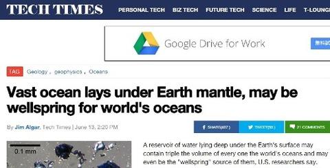 oceans112