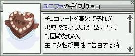 050ecf02.jpg