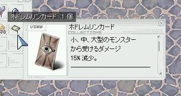 20110707-01