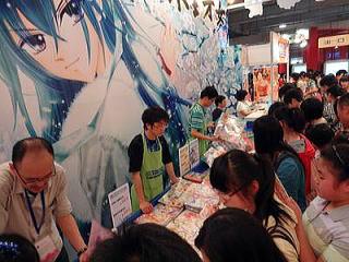 koushu201105010382