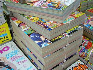magazine_paper