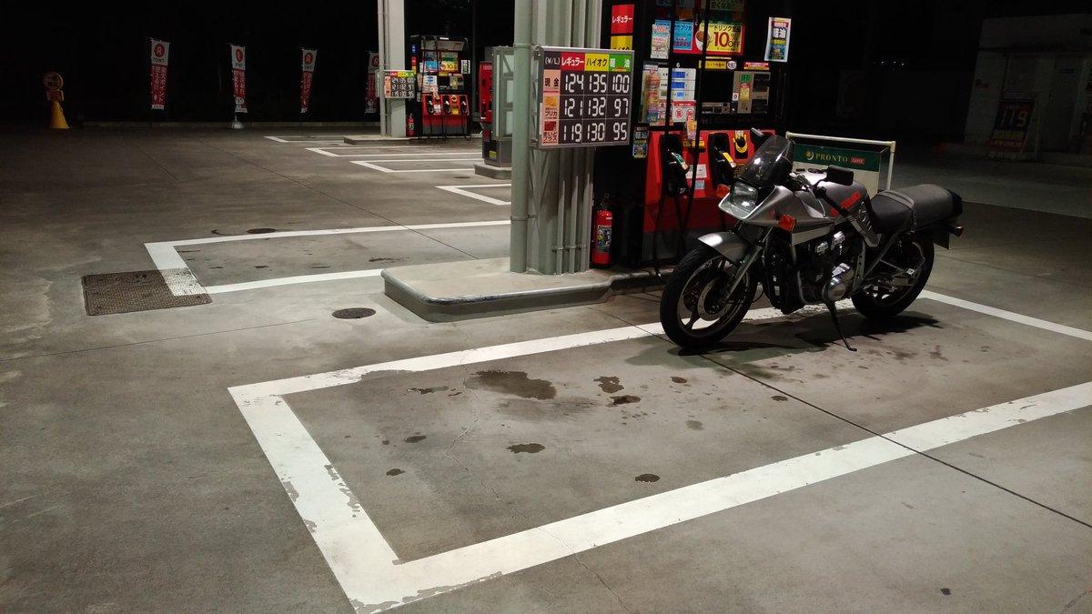 シャイン速報局(アニメ声優まとめ)深夜のがらんとしたガソリンスタンドが大好きなんです。 htt...コメントする